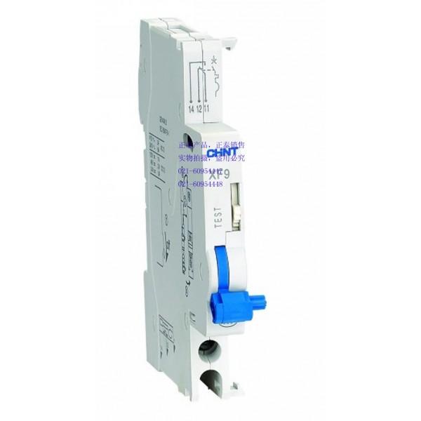 Допълнителен контакт XF9 за NB1 предпазители