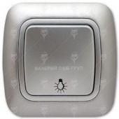Ключ за осветление стълбищен, сив металик, Gokku